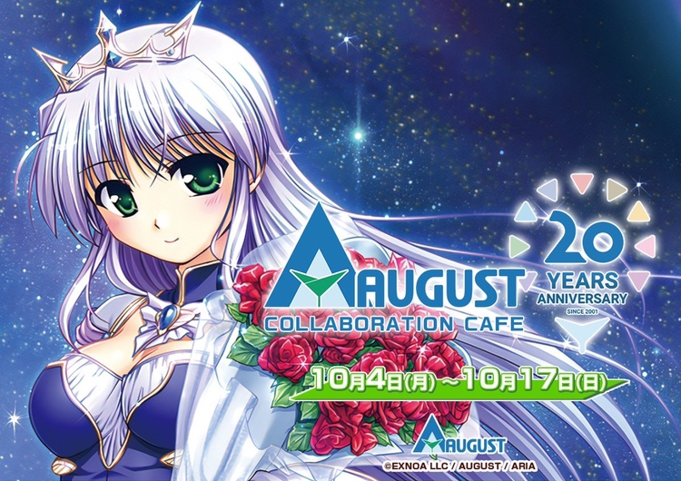 AUGUST 20YEARS ANNIVERSARY COLLABORATION CAFE